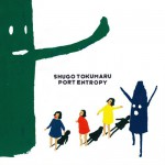 SHUGO TOKUMARU_Port Entropy